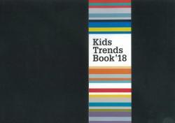 Kids Trend Book 2018 incl. USB-Stick