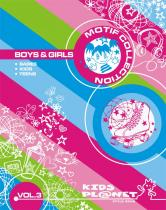 Kids Planet Motif Collection Boys & Girls Vol. 3 incl. DVD