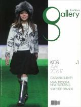 Fashion Gallery Kids Vol. 1 A/W 2016/2017