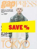 Gap Press Collections no. 137 London/Tokyo/NY/Men A/W 17/18