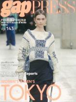Gap Press Collections no. 143 Tokyo/Women/Men A/W 18/19