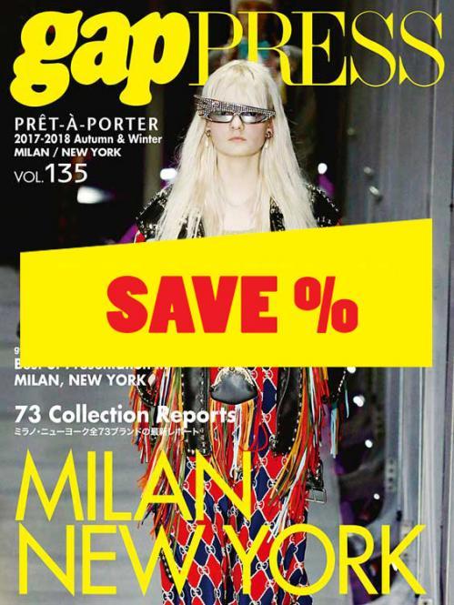 Gap Press Collections no. 135 Milan/New York A/W 17/18