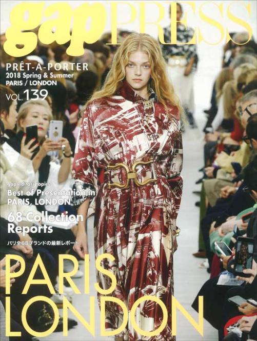 Gap Press Collections no. 139 Paris S/S 2018