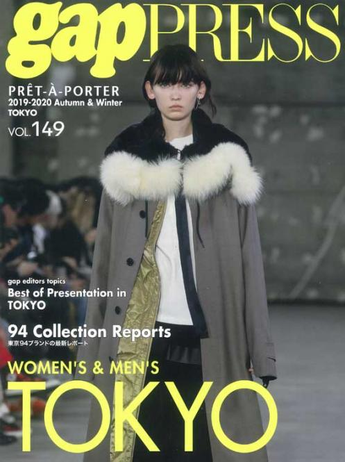 Gap Press Collections no. 149 Tokyo/Women/Men A/W 19/20