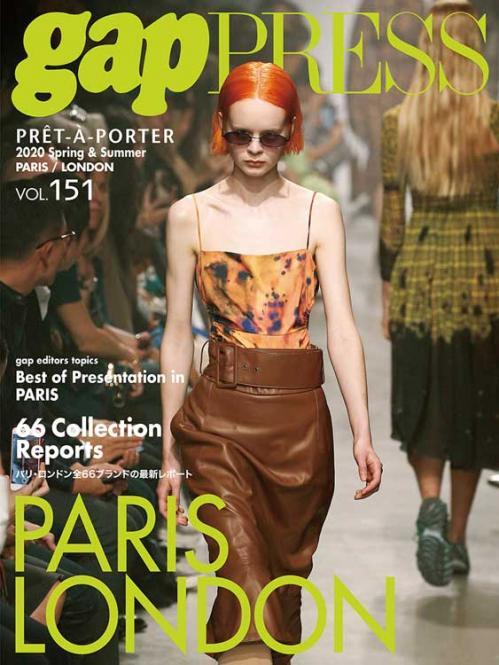 Gap Press Collections no. 151 Paris/London S/S 2020
