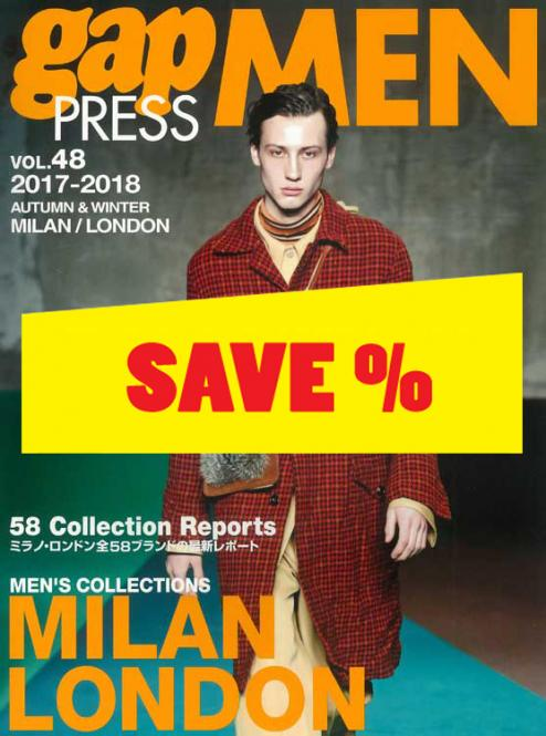 Gap Press Men no. 48 Milan/London A/W 2017/2018