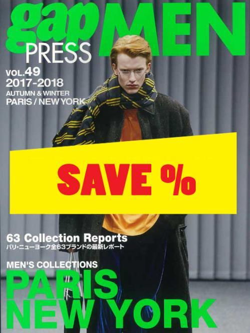 Gap Press Men no. 49 Paris/New York A/W 2017/2018
