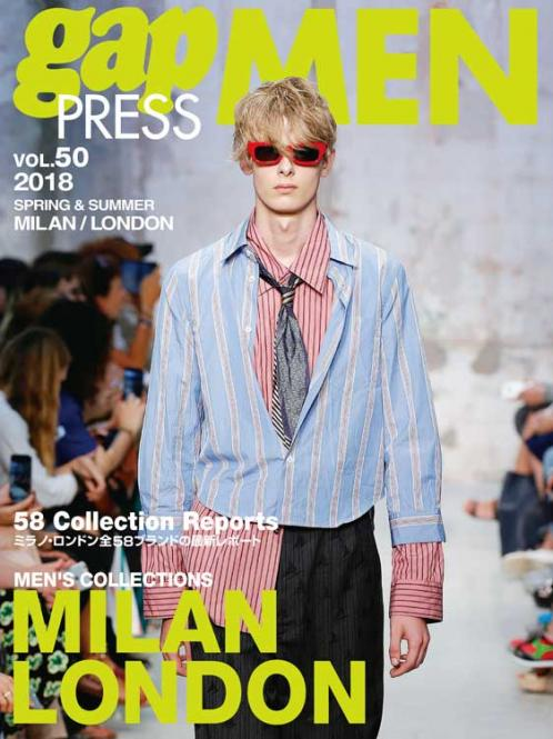 Gap Press Men no. 50 Milan/London S/S 2018