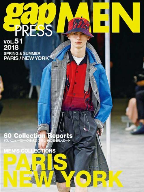 Gap Press Men no. 51 Paris/New York S/S 2018