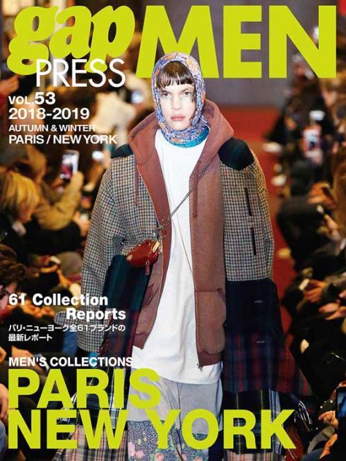 Gap Press Men no. 53 Paris/New York A/W 2018/2019