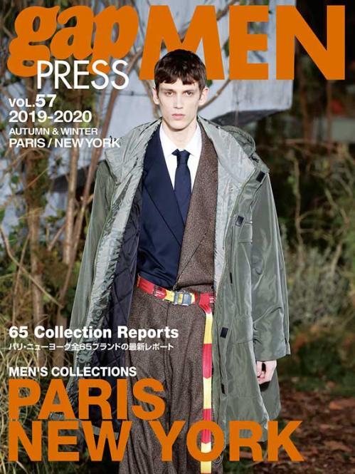 Gap Press Men no. 57 Paris/New York A/W 2019/2020