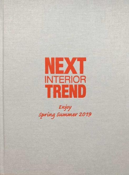 Next Interior Trend S/S 2019