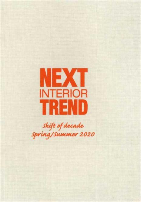 Next Interior Trend S/S 2020